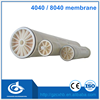 4040/ 8040 DOW Filmtec membrane for industrial water treatment