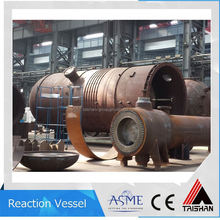 Small MOQ Stainless Steel Water Pump Pressure Vessel