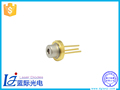 High Power Nichia NDB7472 Blue 5.6mm 450nm 1700mw 455nm 1.7w Laser Diode