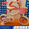"12"" kids racing bike for girls/high grade children bike for hot sale/cheap kids bicycle for hot sale"