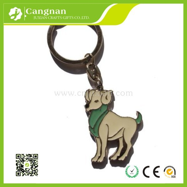 promotion custom metal sheep keychain