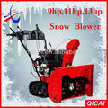 Loncin 13HP ATV Snow Blower Garden Cleaning Tools