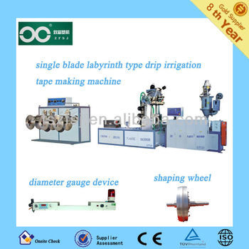 single blade labyrinth type drip irrigation machine with PLC control