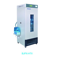 UV light sterilization Constant Temperature and Humidity Incubator