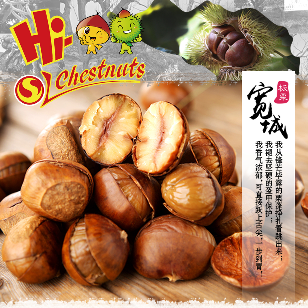 Roasted Ringent Chestnut Snacks--HALAL and KOSHER food