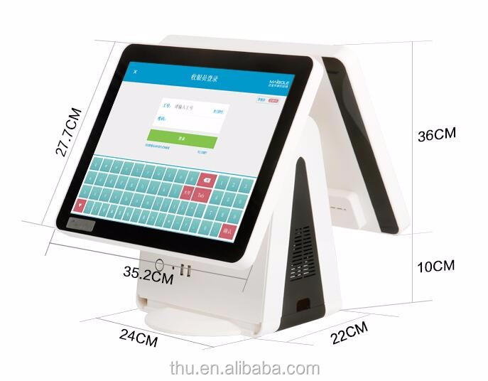 K5 stock wireless Milky white 15 inch dual screen POS terminal All In One POS multi Touch Screen pos system