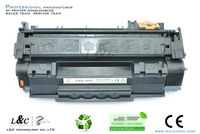 black 108/308/708 compatible for canon best printer copier toner cartridge