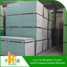 Competitive Price Anti Fire Paper Coated Gypsum Board For Partition