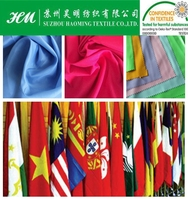 190t polyester pongee flag fabric