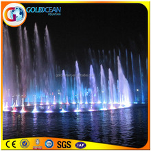Floating Music Dancing Water Fountain Outdoor