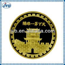 Metal souvenir gold/silver coin for Great Wall