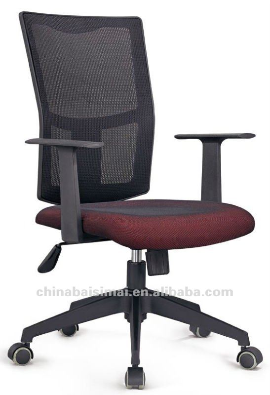 C09# Comfortable commercial executive office chair with arms