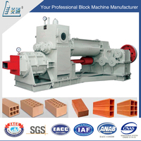 High efficiency!JKR50/45-3.0 small vacuum clay brick extruder/clay extruder machine