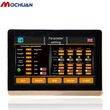 ip65 tft lcd rs485 cheap industrial hmi touch screen mini panel pc