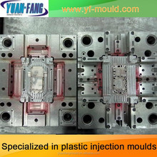 2014 Cheap New Products Custom Design Good Quality High Accuracy Automotive Parts Plastic Injection Moulding Making