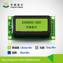 small graphics lcd display watch lcd screen