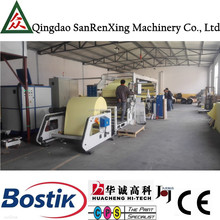 Automatic small hot melt adhesive laminating factory machine office supplies