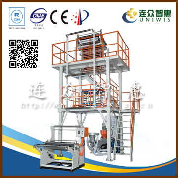 up-blowing monolayer film blowing machine