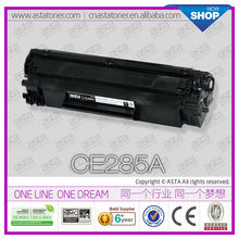 compatible for hp CE285a toner cartridge 285a for hp toner cartridge CE285a 285a 85a laser toner cartridge for hp supplier