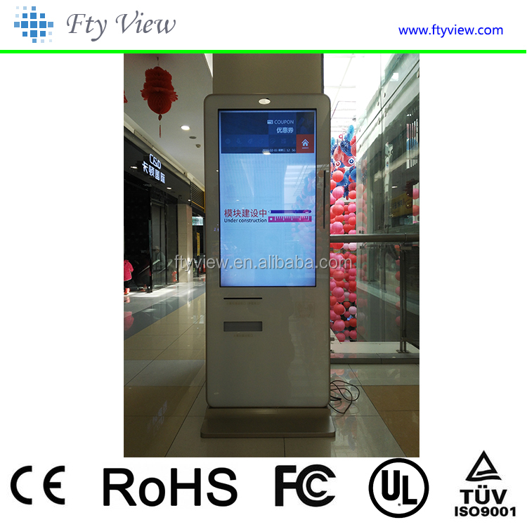 49 Inch HD Android Wireless Wifi LCD AD Players for shopping mall