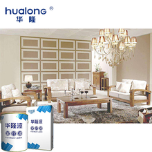 Hualong PU Quick-drying Solid Wood Transparent Primer paint