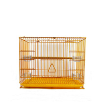 HP-P02 Yellow color 42*29*32.5 cmpwoder coated metal bird breeding cage