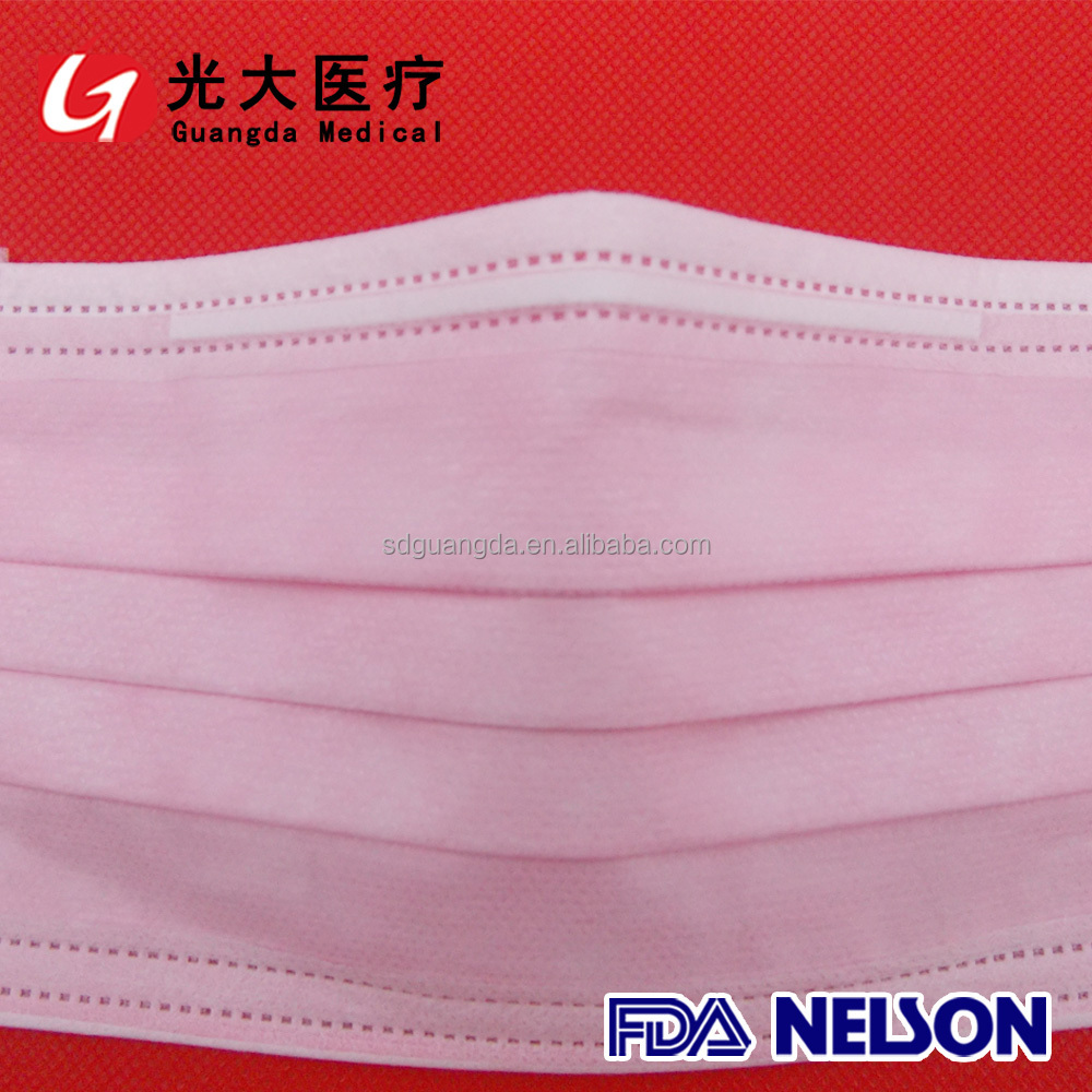 fast selling disposable anti-odor face mask