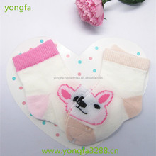 warm elite 2014 new baby sleeping socks