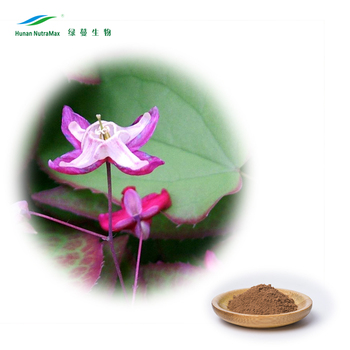 Sex Medicine Epimedium Extract High quality China Supplier Icariin 50% 60% 80% 98%