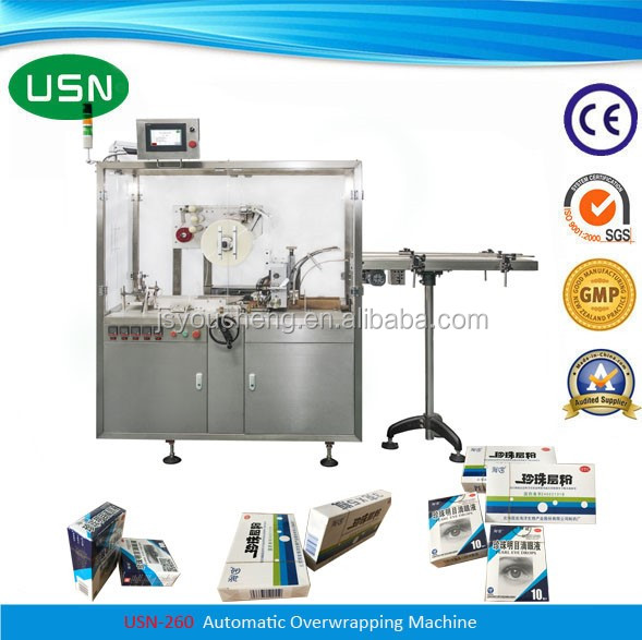 plastic film wrapping machine