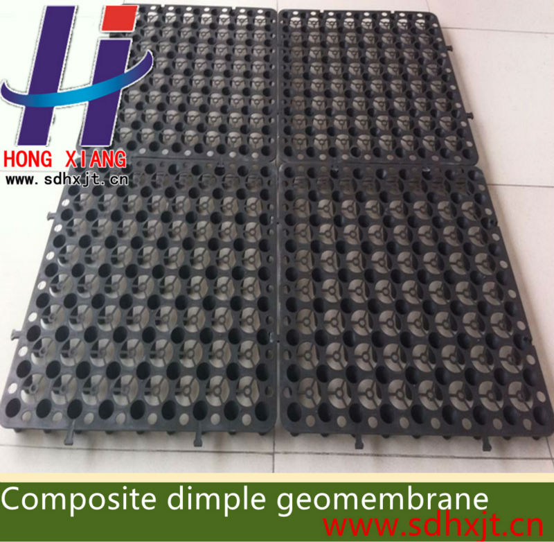 the best price of composite dimple geomembrane