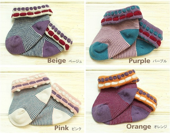 Japanese design NUM Socks and tights for Baby and Toddler lace boot cuff socks