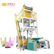 shanghai TL plastic machinery factory proviede pp pe aba three layers film blowing machine