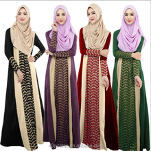 baju kurung kaftan latest burqa designs pictures muslim women dress sexs Arabic wholesale woman clothing dubai abaya 2017