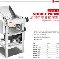 Catering Supply Dough Knead Press Machine