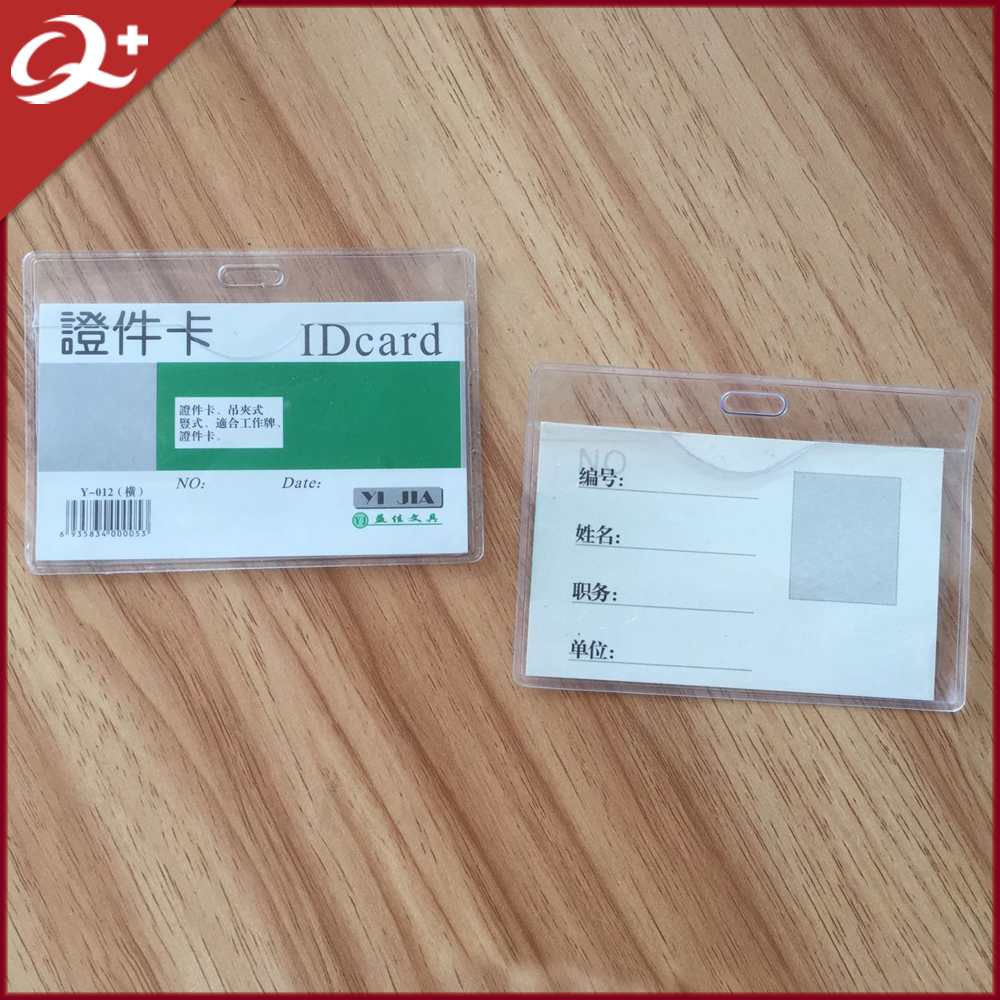 transparent plastic card sleeves with ziplock