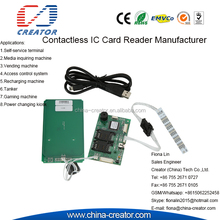 Parking System RFID contactless smart card reader writing module