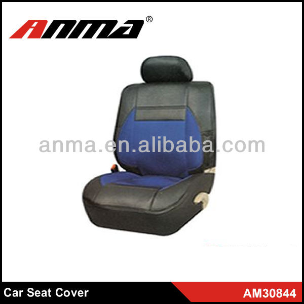 Environmental protection ice silk car seat cover