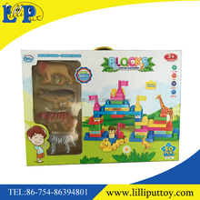 Popular inteligent colorful animal blocks toy
