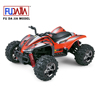 1 24 Full Scale 2.4G 4WD High Speed RC Motorcycle RC Racing Off Road Buggy Car