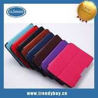 flip leather case cover for asus memo pad me172v