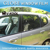 Solar control PET car tint film window sunshade v kool solar window film