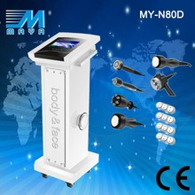 MY-N80D hot sale radio frequency weight loss device(CE approval)