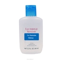 100% oil free eye makeup remover