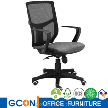Alibaba stock price comfortable stock office revolving chair