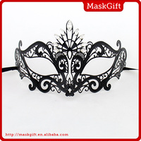 Customize black metal halloween party mask for sale MC005-BK