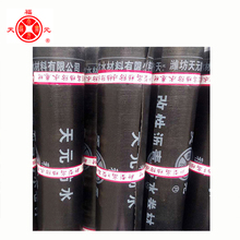 Best selling self-adhesive roofing bitumen material waterproofing membrane