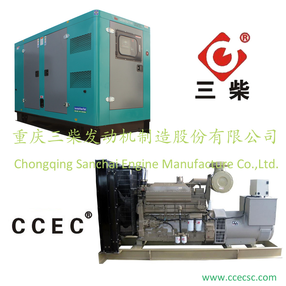 Water-Cooled Generator Set 400V 50Hz Big Power Generator Diesel With Super Price