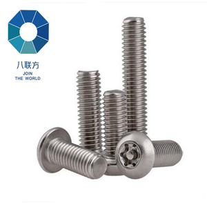 Nut bolt making cnc machine Bolt seal container lock Nut bolt making cnc machine