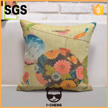 cushion cover for office chair